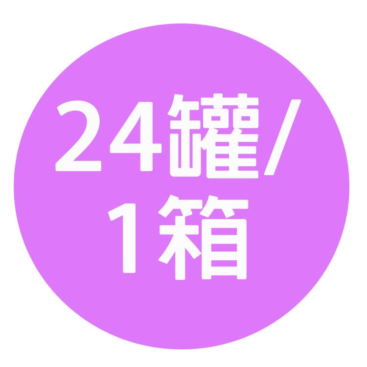 24入/箱【Running Pets毛孩快跑】貓咪罐罐80g*24