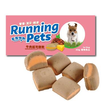 【Running Pets毛孩快跑】起司寵物餅乾40g